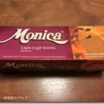 Monicaのレイヤーケーキ、Lapis Legit Kismis (Moscovis)