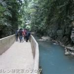 蝶の谷バンティムルンの洞窟を観光する