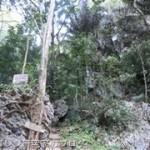 蝶の谷バンティムルン自然保護区をjalan jalanする