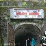 ガライシアノ渓谷展望公園の旧日本軍トンネル