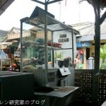 六本木にミーバッソの専門店「ミーバッソTOKYO」がopenしていました!