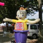 第3回東京アジアカルチャーフェスティバル2015へ参加しましたが、その実態は?