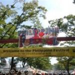 第3回東京アジアカルチャーフェスティバル2015という名のフィリピンフェスティバル2015
