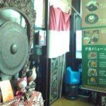 目黒の老舗インドネシア料理店セデルハナが閉店!?そして、チャベが閉店と移転