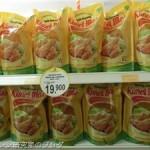 ココナッツオイルブーム再考、インドネシア料理は健康的!?