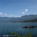「熱帯アジアの海を歩く」からインドネシアの生活の一場面を読み知る