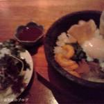 フジテレビ系月9ドラマ「好きな人がいること」で放送されたレストランはバリラックス新宿店