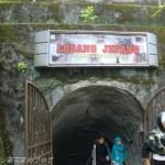 インドネシアジャワ島最後の残留日本兵がテレビで放送