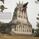 ジョグジャカルタ近郊の鶏の形をした教会へのアクセス