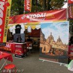 インドネシアフェスティバル2016の物販