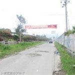 スマトラ島のブラスタギ近郊の街道画像