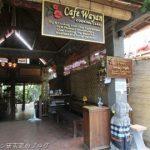 ナシゴレン・インドネシア料理店のまとめページを作成
