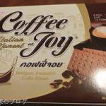 マヨラの「Coffee Joy(コーヒージョイ)」はインドネシア産コーヒーを使用したコーヒービスケット