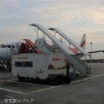 成田からバリ島にエアアジア直行便が就航、バリへの便数が増えるのも大きな利点か?