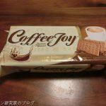 KALDI Coffeeでマヨラのコーヒージョイ中サイズを購入
