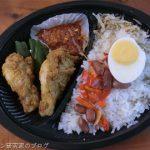 成城石井シンガポールフェアのナシレマ(NASI LEMAK)弁当は、想像以上に現地風で非常におすすめです!