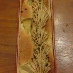 成城石井のシンガポール風パイナップルケーキ