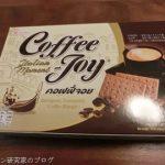 ジュピターコーヒーでマヨラのコーヒージョイ大サイズ(Coffee Joy)を購入