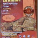 Brahim'sのレトルトビーフルンダン